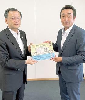 本を持つ落合市長(左)と宝蔵寺会長