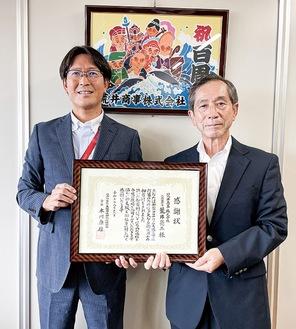 感謝状を持つ出縄総務部長(左)と木川会長