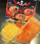 ▶冷凍された担担麺