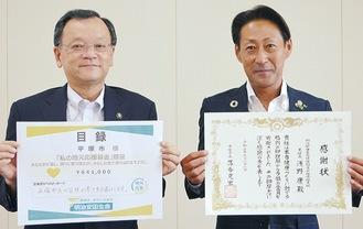 落合市長(左)と浅野支社長