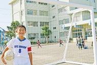 夢のサッカーゴール実現
