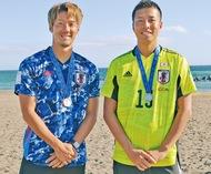 平塚ゆかりの2選手出場