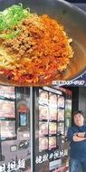 激辛まぜ麺が人気急上昇