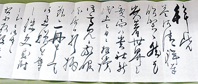 秋山真之の書簡など