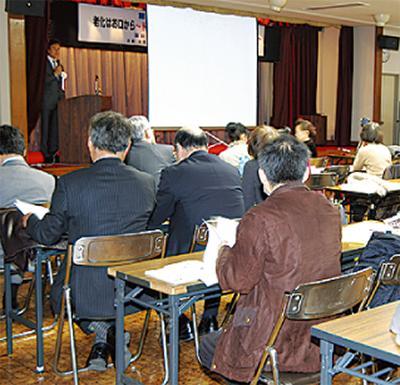 公開講座に大勢の聴講者