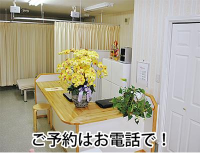 3500円(女性)本格マッサージ!