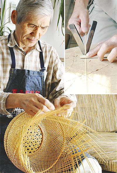 家族の絆 竹で編み込む