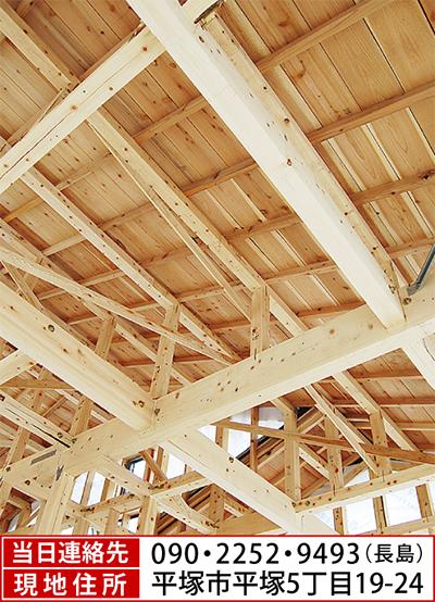 神奈川県産材で建てる家「神工舎」の構造見学会