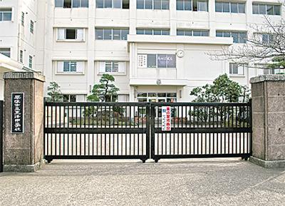 第28回 平塚市立太洋中学校