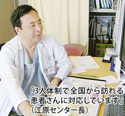 豊富な医師と先端機器が 地域密着の医療を実現
