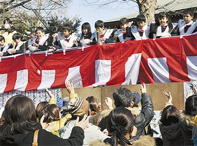 前鳥神社で節分祭