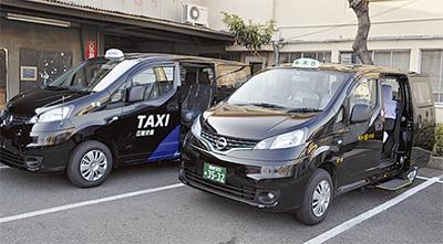 UDタクシー運行スタート