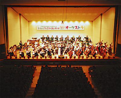 記念コンサート1700人招く
