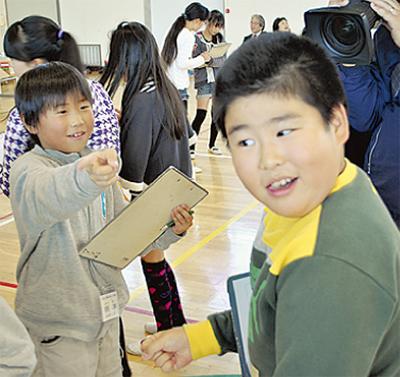 富士見小に仙台児童を招待