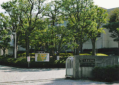 第43回 県立平塚中等教育学校