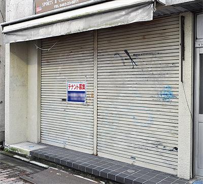 空き店舗対策に家賃補助