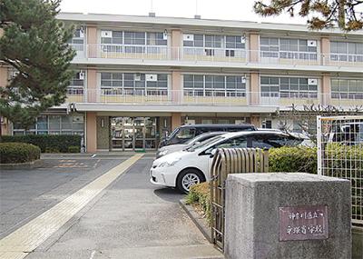 第44回 県立平塚盲学校