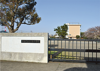 第47回 平塚市立松が丘小学校