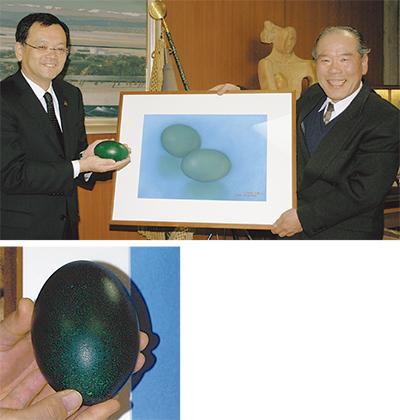 エミューの卵を寄贈