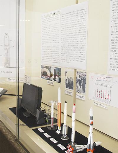 平塚のロケット開発