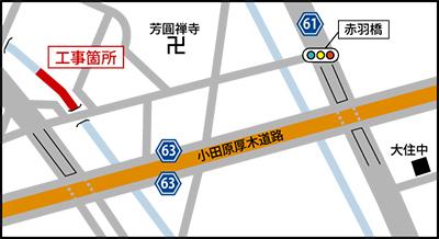 岡崎で水路拡張工事
