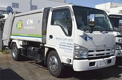 ゴミを減らすゴミ収集業者