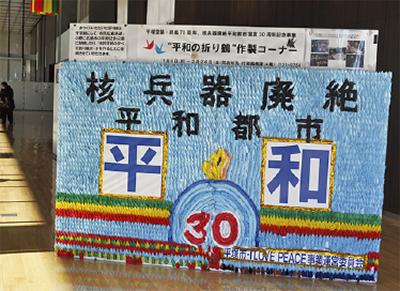 折り鶴で祈る平和