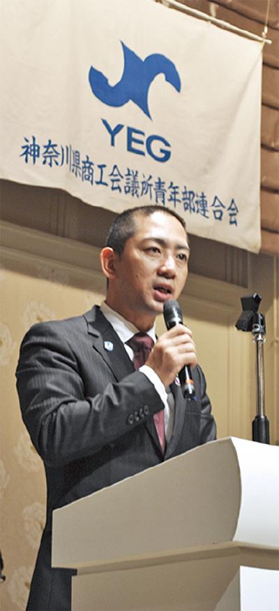 県青連会長に原田氏