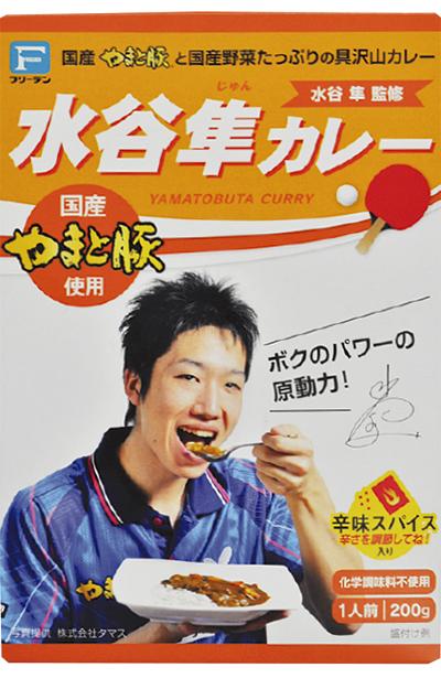 日本の躍進「カレー」で支える