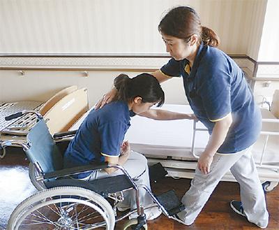 今すぐ実践・自宅で活かせる介護教室