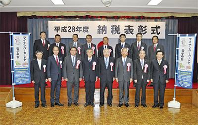 税務行政に貢献17人2団体表彰