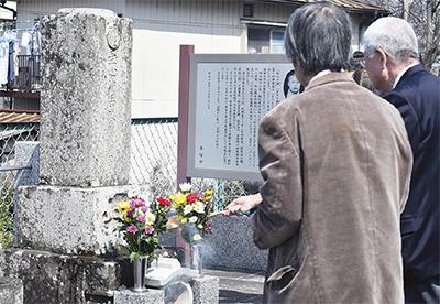 秋山博の功績  墓前で偲ぶ