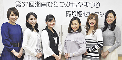 織り姫候補 6人揃う