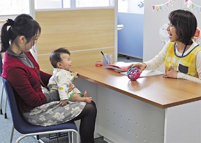 子育て支援センター開所
