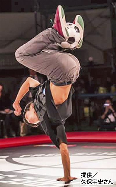 日本一の足技で魅了