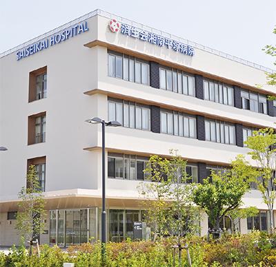 新築病棟を一般公開
