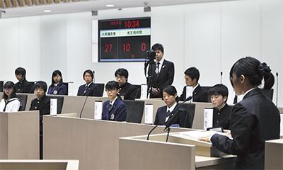 平塚の未来 高校生が提言
