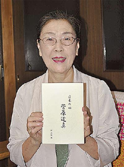 菅原道真の生涯詩や歌交え紹介