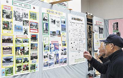 須賀公民館で60周年記念展