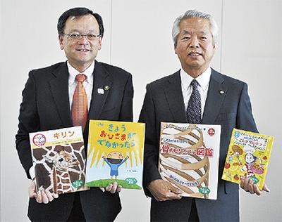 児童図書78冊平塚市に寄贈