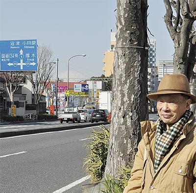 平塚で「左富士」