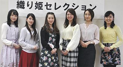織り姫候補6人決まる