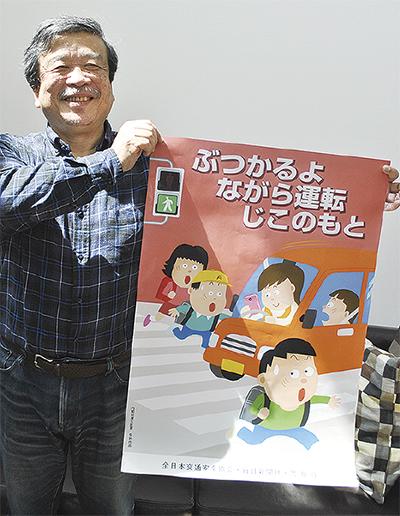 伊藤文人さんが総理大臣賞