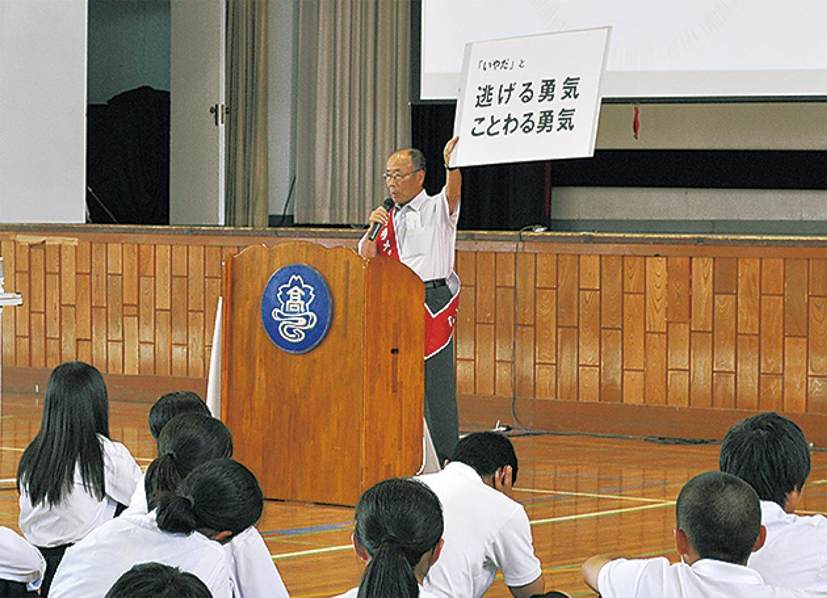 平塚湘南LCが薬物乱用防止教室