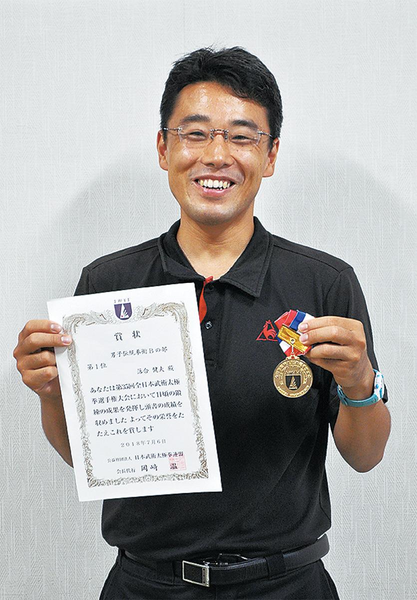 「カンフー教師」太極拳で日本一