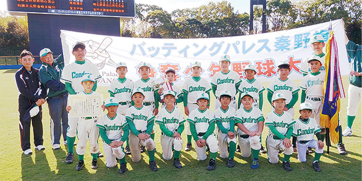 パレスタで少年野球大会