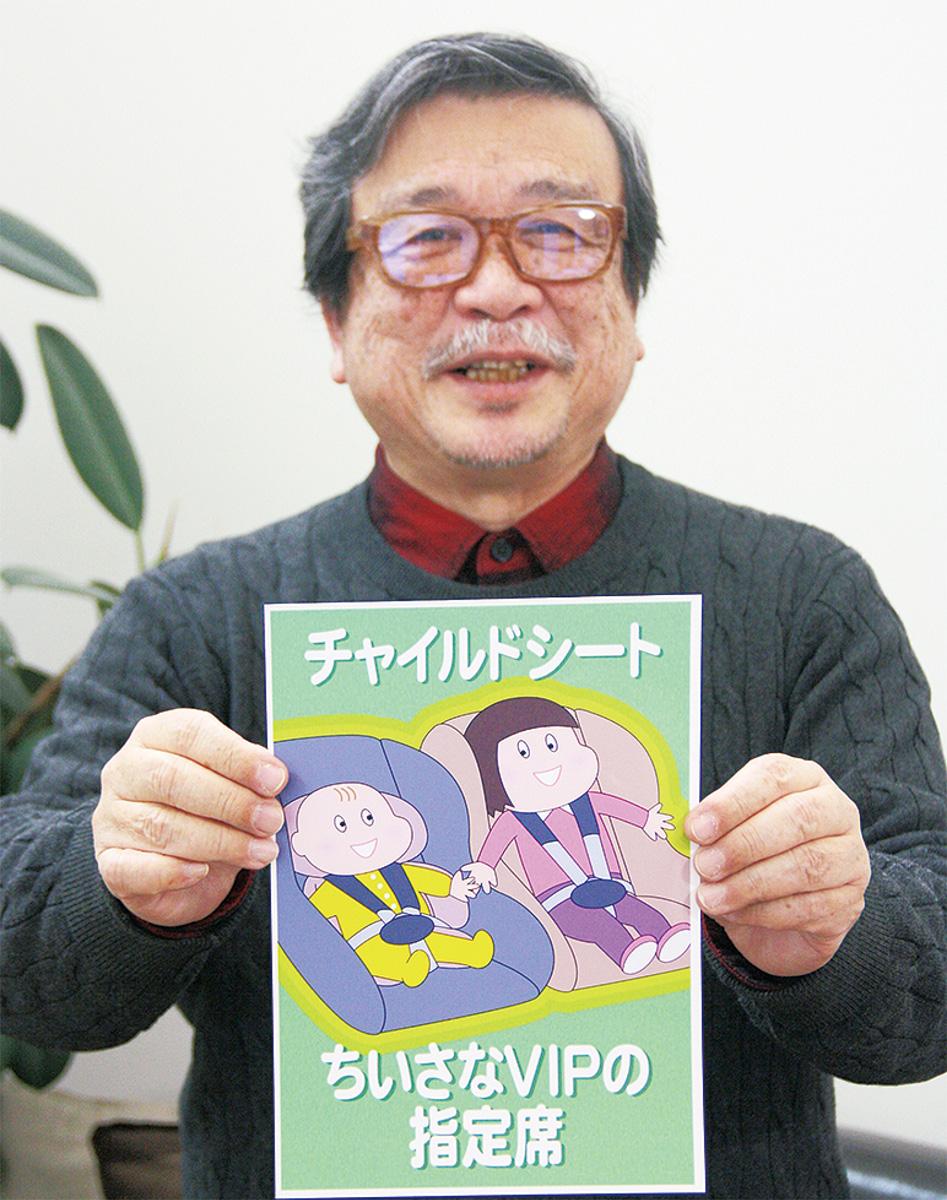 警察庁長官賞を受賞