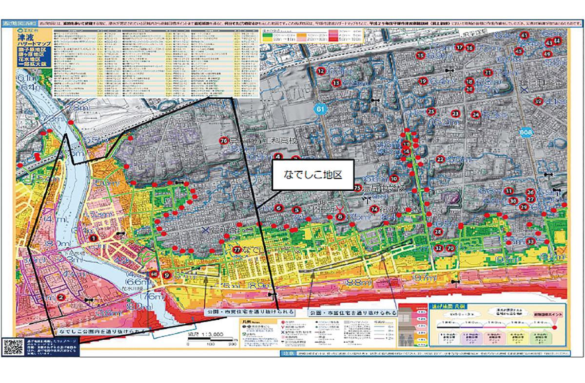 川崎 ハザードマップ