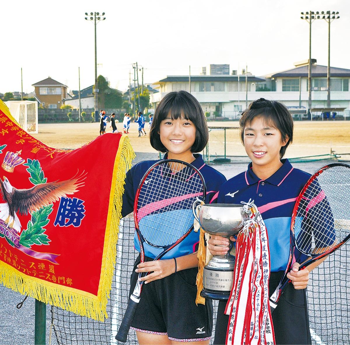 県 中学 神奈川 ソフトテニス
