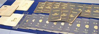 ホームの基金募集のための講演旅行や養子縁組の手続きなどで海外各地を精力的に回った美喜のパスポート